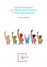 La Convenzione sui Diritti dell'Infanzia e dell'Adolescenza in parole semplici